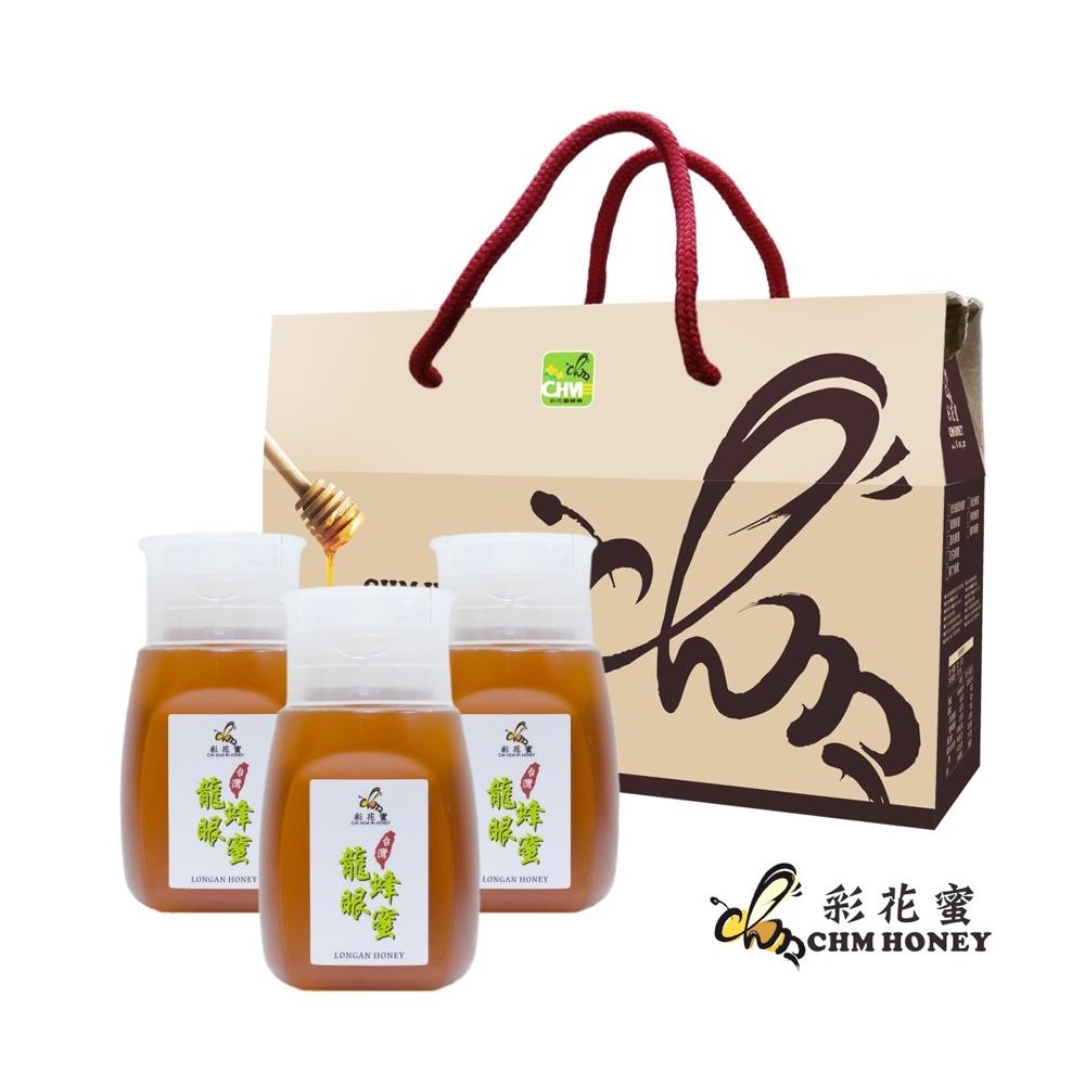 《彩花蜜》台灣嚴選-龍眼蜂蜜 350g (專利擠壓瓶) 三入組