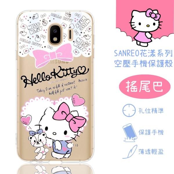【Hello Kitty】Samsung Galaxy J4 (2018) 花漾系列 氣墊空壓 手機殼(搖尾巴)