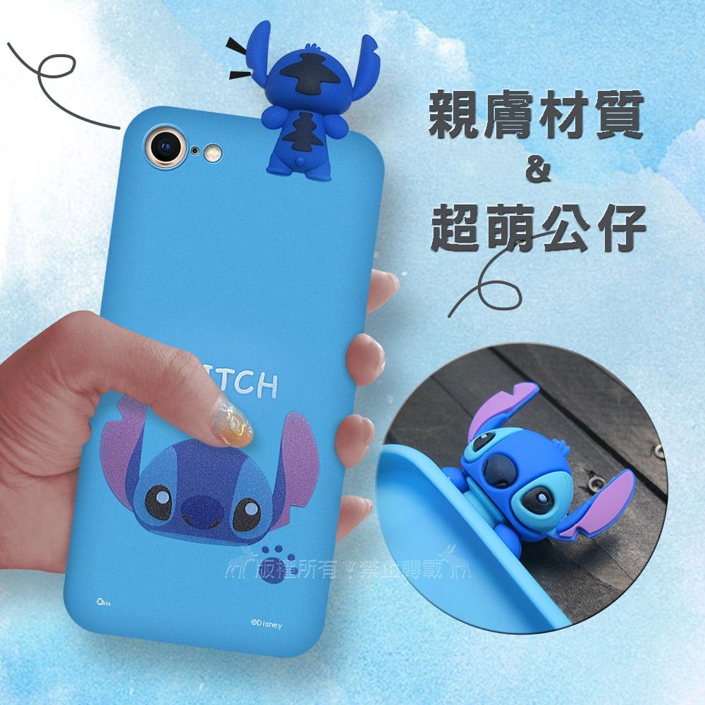 迪士尼授權正版 iPhone 8/7 4.7吋 趴姿公仔手機殼 親膚軟殼(史迪奇)