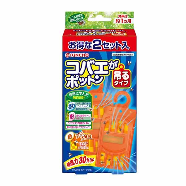 日本金鳥KINCHO果蠅誘捕吊掛(2個入)強效型*1盒