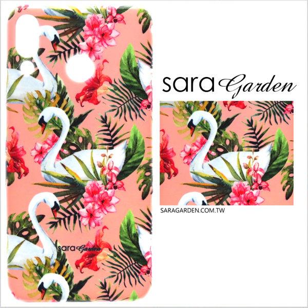 【Sara Garden】客製化 手機殼 SONY XZ2 保護殼 硬殼 扶桑花天鵝