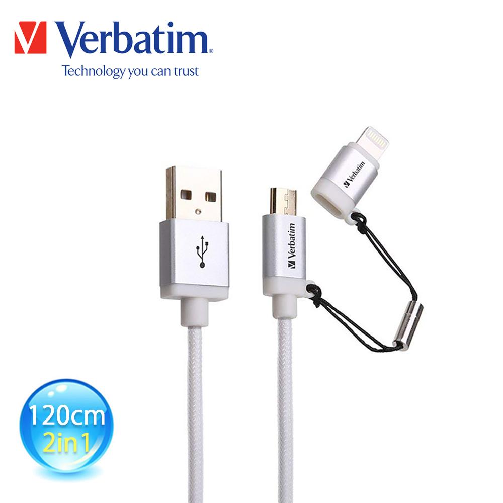 【Verbatim 威寶】Micro USB + Lightning 充電傳輸線1.2M-銀色