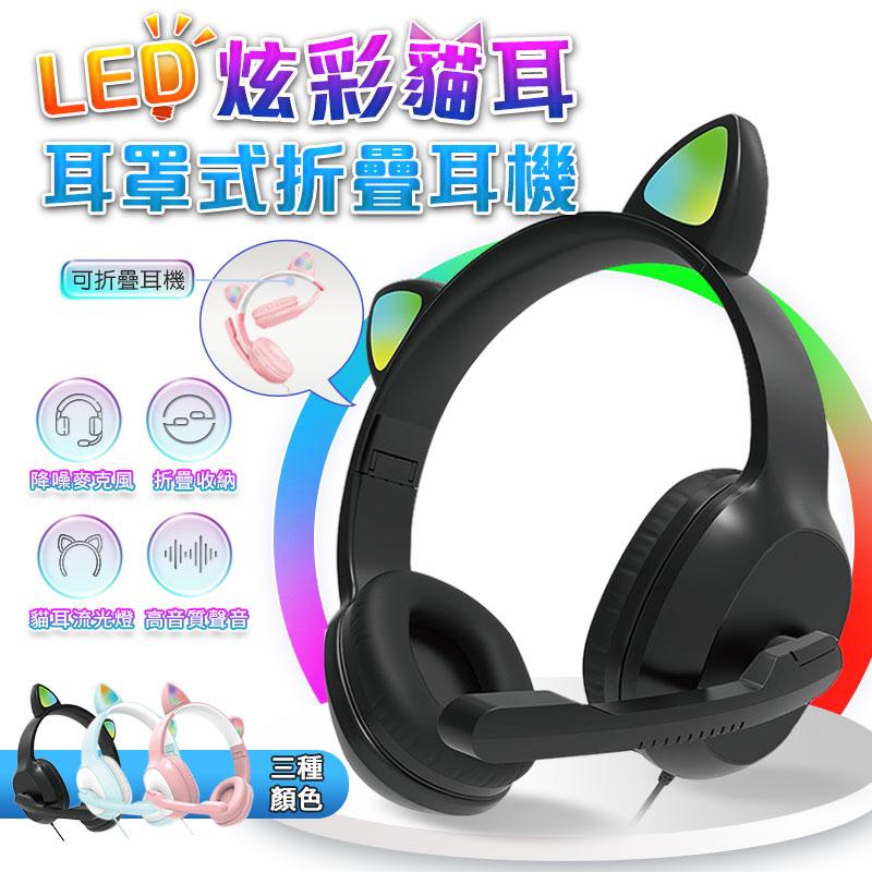 FJ A9炫彩貓耳耳罩式折疊耳機 粉色