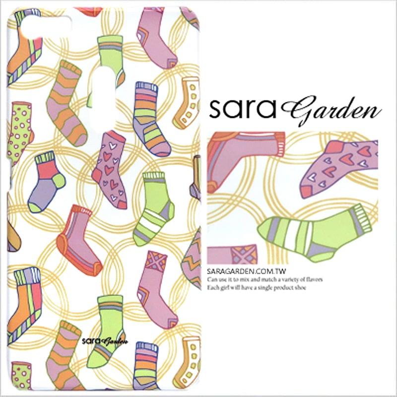 【Sara Garden】客製化 手機殼 ASUS 華碩 Zenfone4 Max 5.5吋 ZC554KL 手繪可愛襪子 保護殼 硬殼