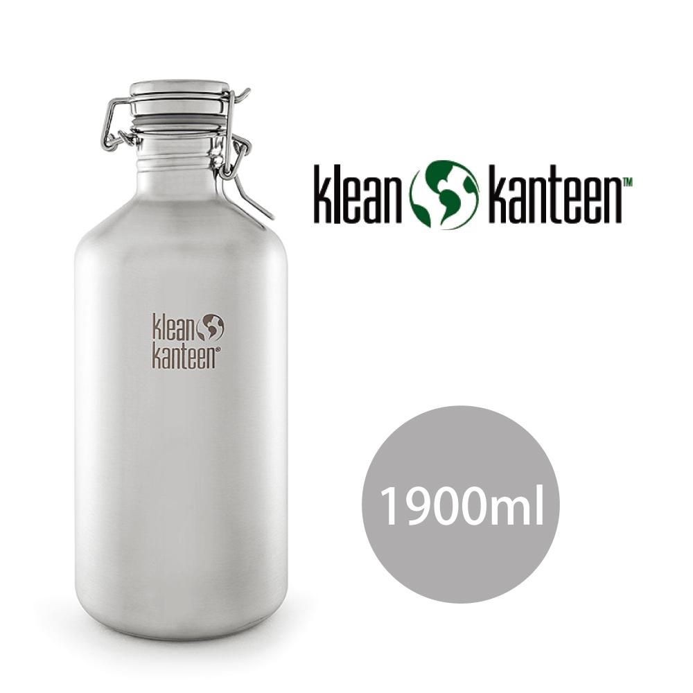 【美國Klean Kanteen】快扣啤酒窄口不鏽鋼瓶1900ml-原色鋼