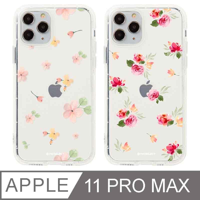 iPhone 11 Pro Max 6.5吋 Queen女王的水晶花卉防摔iPhone手機殼 淡彩小花