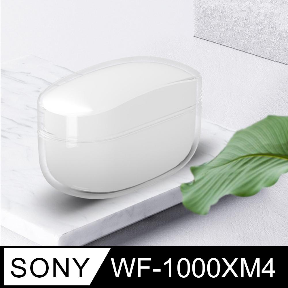 SONY WF-1000XM4 藍牙耳機專用 TPU透明保護套(附扣環)