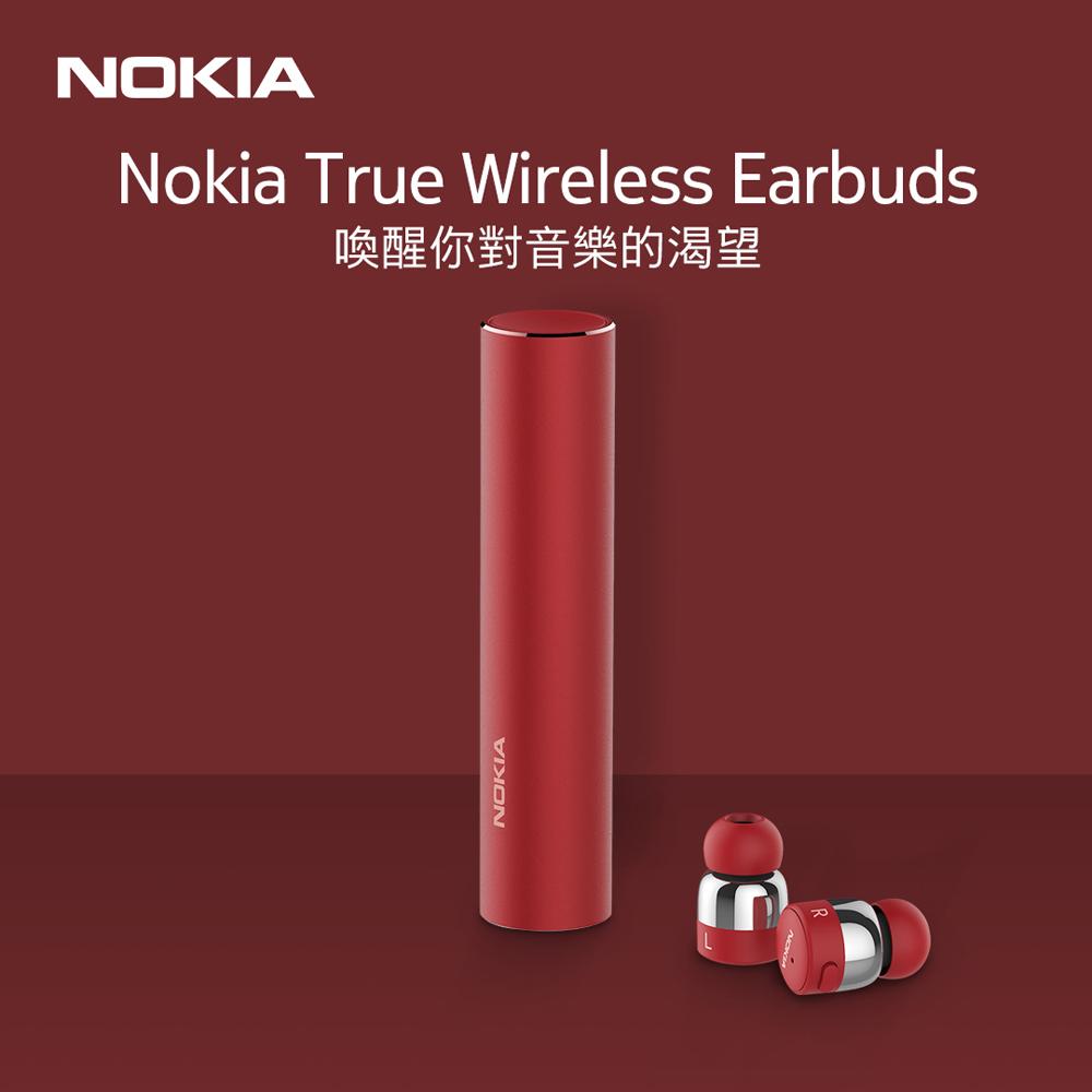 NOKIA TRUE WIRELESS EARBUDS真無線藍牙耳機BH-705-紅色