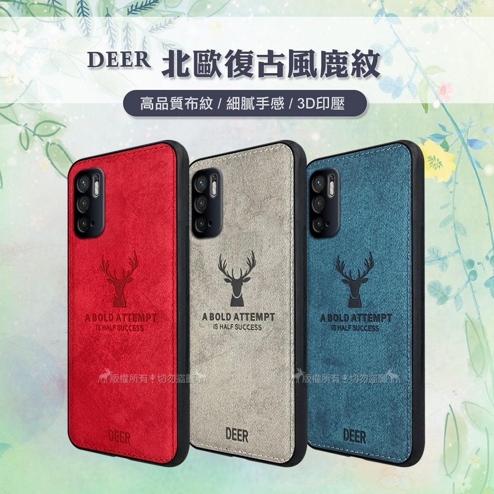 DEER 紅米Redmi Note 10 5G/POCO M3 Pro 5G 北歐復古風 鹿紋手機殼 保護殼 有吊飾孔(紳士藍)