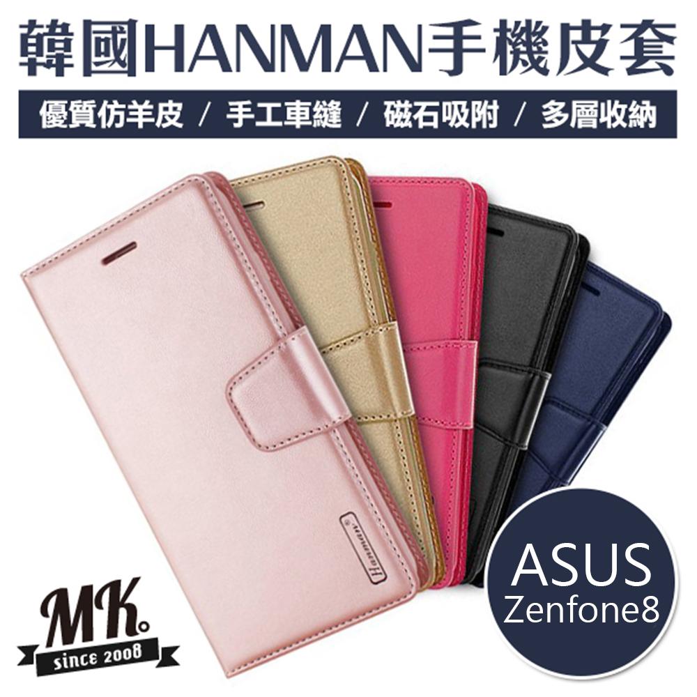ASUS Zenfone8 ZS590KS 韓國HANMAN仿羊皮插卡摺疊手機皮套-黑色