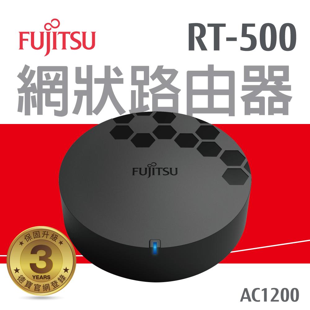 Fujitsu MESSHU RT500 Mesh Router網狀無線路由器 (1入)