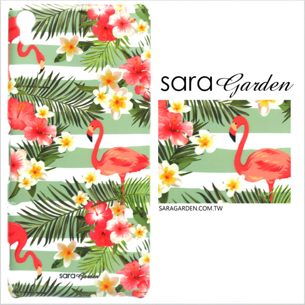 【Sara Garden】客製化 手機殼 SONY XA1 Ultra 扶桑花紅鶴 手工 保護殼 硬殼