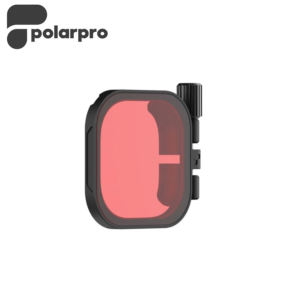 PolarPro 紅色潛水濾鏡+黑色防護罩(GoPro副廠配件)