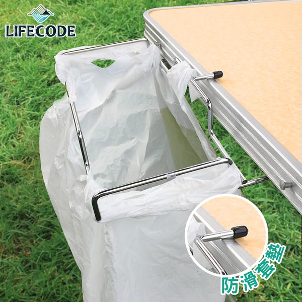 LIFECODE桌邊收納網架/垃圾袋架(不鏽鋼製)