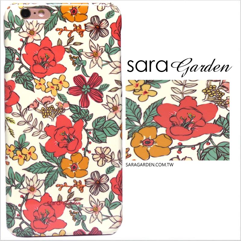 【Sara Garden】客製化 手機殼 Samsung 三星 A7 2017 手繪 低調 盛開 碎花 保護殼 硬殼
