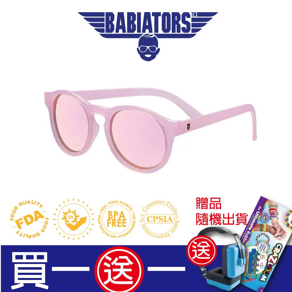 【美國Babiators】鑰匙孔系列嬰幼兒太陽眼鏡-粉紅貝殼(偏光鏡片) 0-2歲