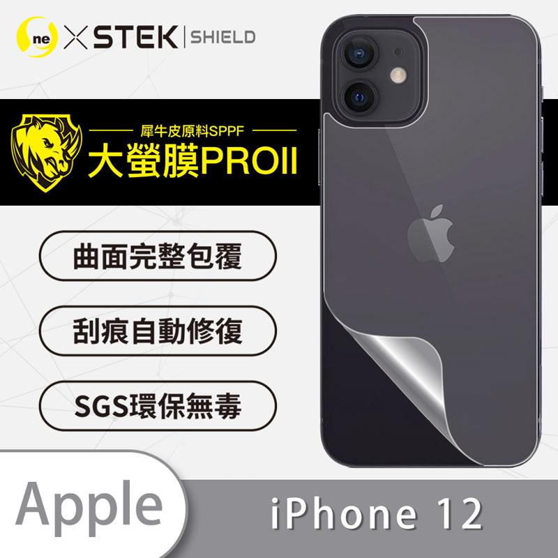 【大螢膜PRO】iPhone12/12 Pro 手機背面保護膜 磨砂霧面款 頂級犀牛皮抗衝擊 MIT自動修復 防水防塵 apple