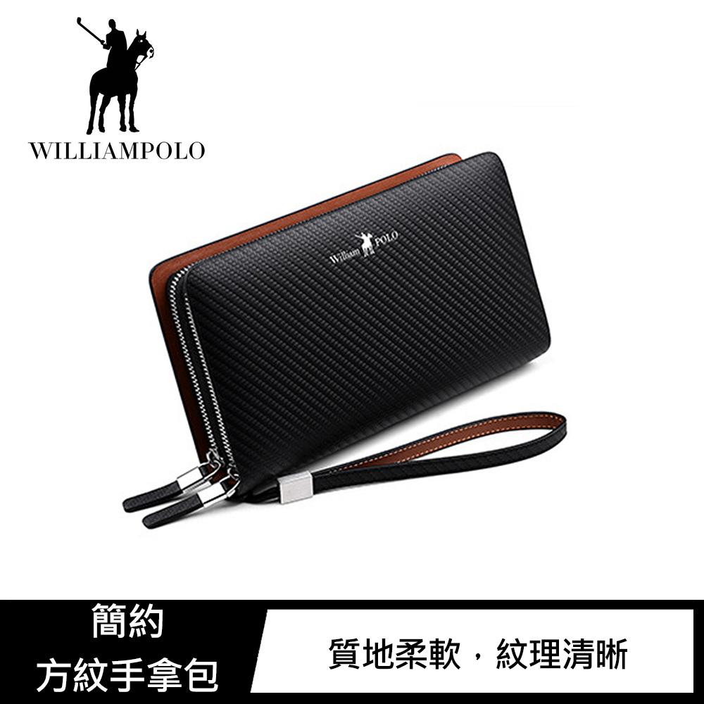 WilliamPOLO 簡約方紋手拿包(黑色)