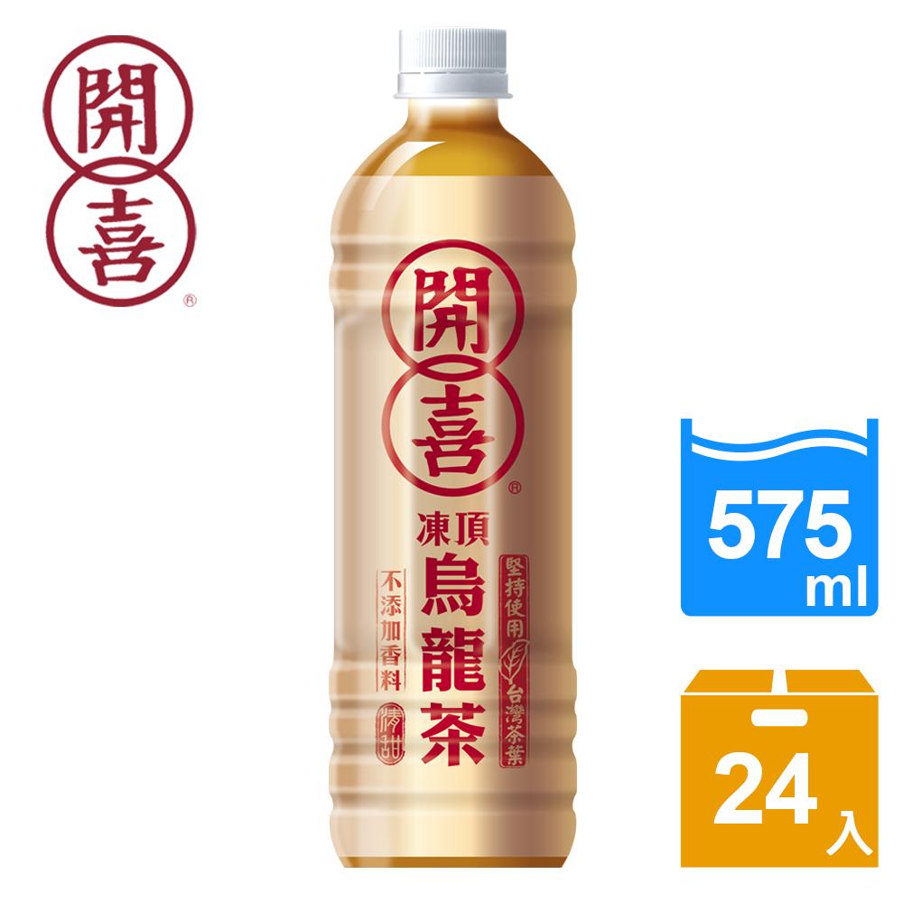 【開喜】凍頂烏龍茶清甜575ml(24入/箱)