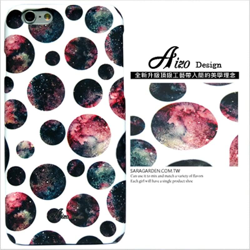 【AIZO】客製化 手機殼 三星 J7 水彩 銀河 星空 曲線 手工 保護殼 硬殼