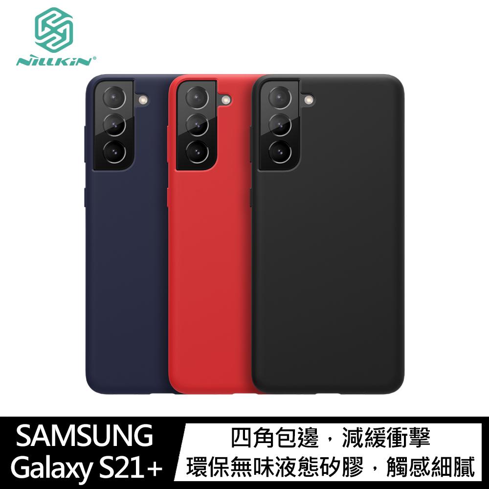 NILLKIN SAMSUNG Galaxy S21+ 感系列液態矽膠殼(紅色)