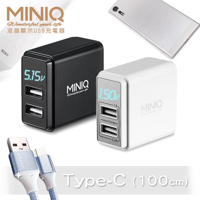 MINIQ智慧型電流電壓顯示3.4A雙孔旅充頭 充電器+Type-C 3A傳輸充電線(黑充+Type-C線)