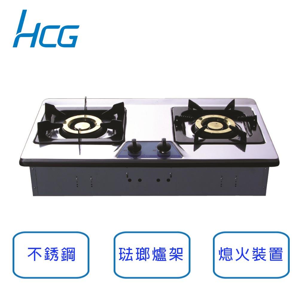 和成HCG 檯面式不鏽鋼 2級瓦斯爐 GS203SQ-LPG (桶裝瓦斯)