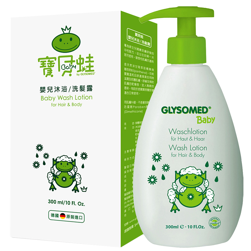 【GLYSEOMED Baby寶貝蛙】嬰兒沐浴/洗髮露300ml