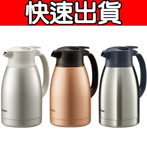 象印 桌上型不鏽鋼保溫瓶1.5L 銀色XA SH-HB15-XA