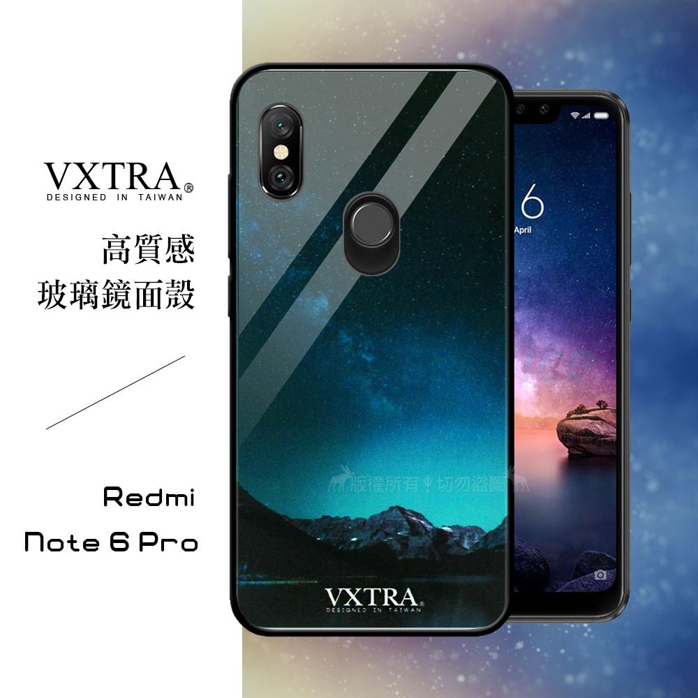 VXTRA 紅米Note 6 Pro 鋼化玻璃防滑全包保護殼(挪威星空)