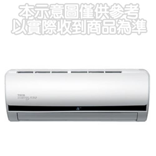 ★含標準安裝★東元變頻冷暖分離式冷氣8坪頂級系列MA50IH-HS/MS50IE-HS