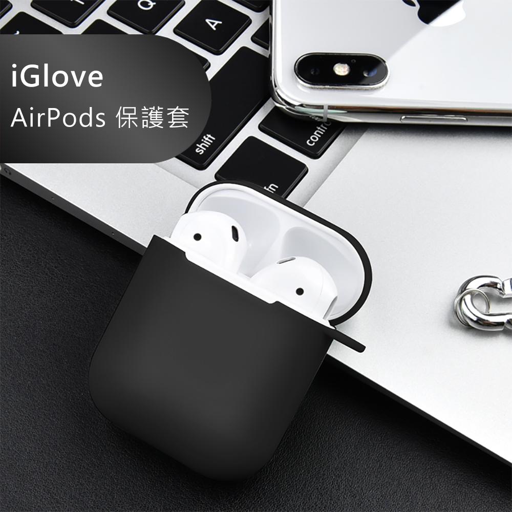 【WiWU】iGlove AirPods 矽膠保護套 - 黑色