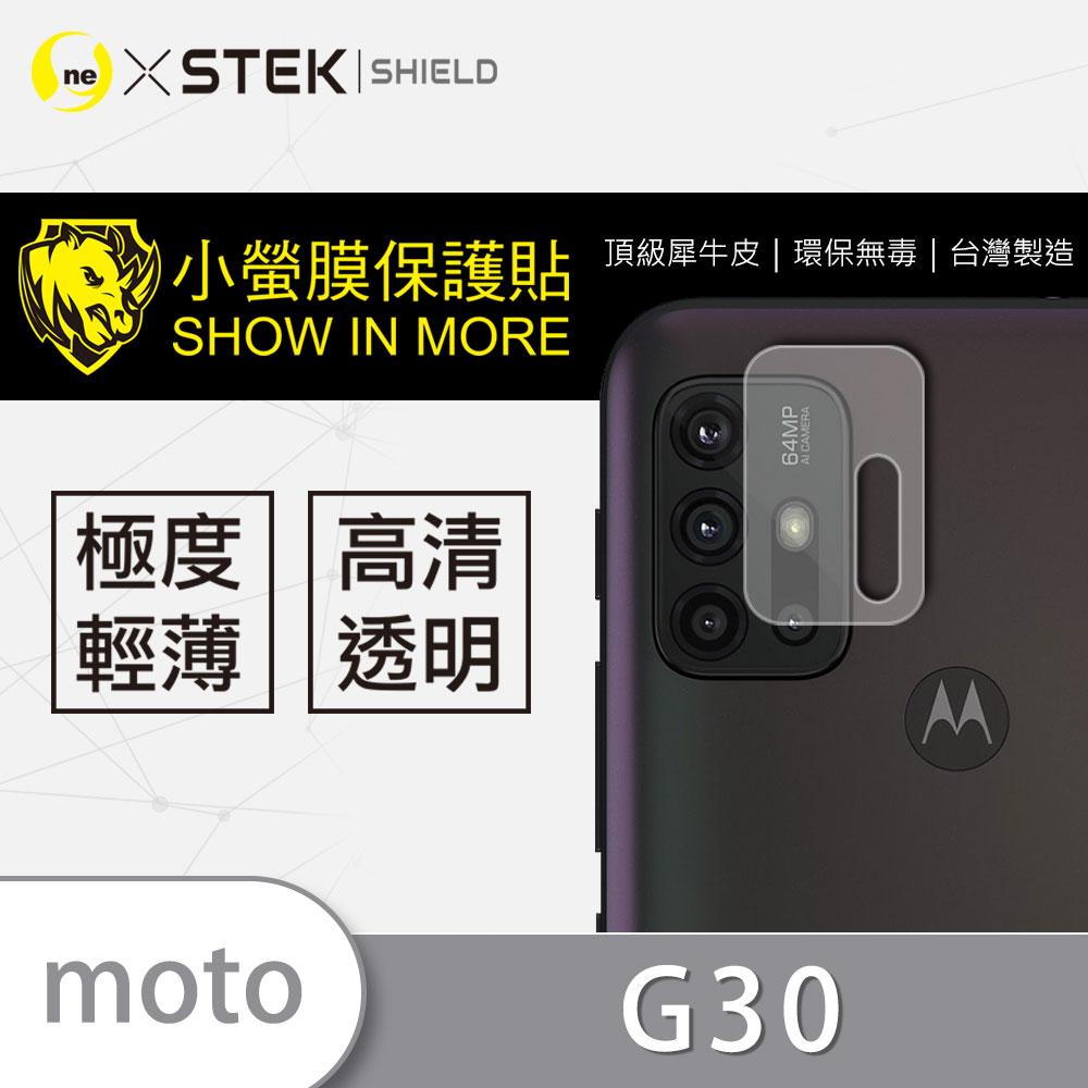 【小螢膜-鏡頭保護貼】Motorola G30 犀牛皮MIT高清高透 鏡頭貼 刮痕修復防水防塵 環保無毒2入 moto