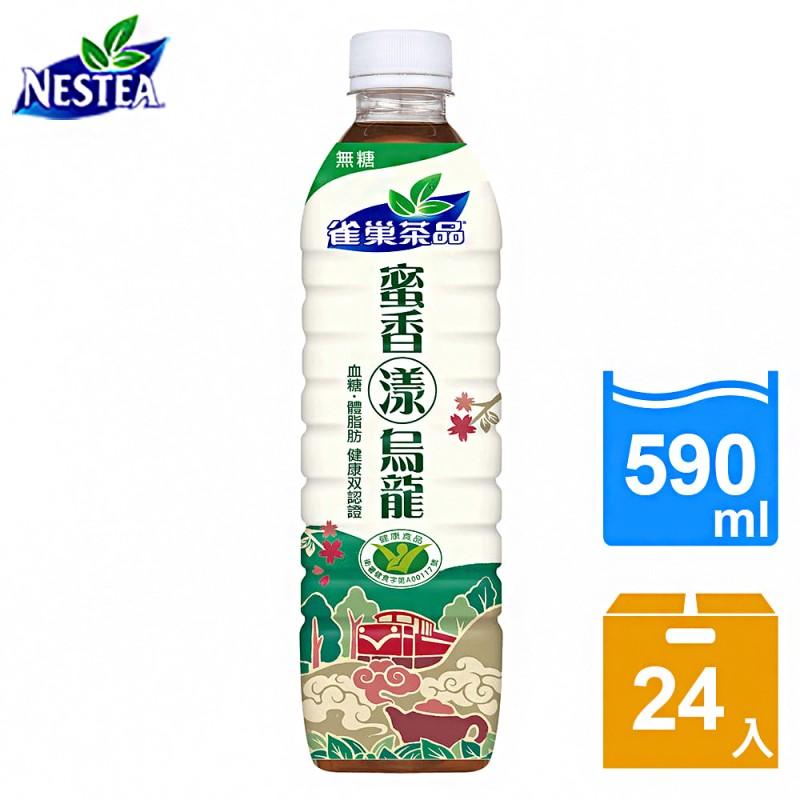 【雀巢茶品】蜜香烏龍590ml-無糖(24入/箱)