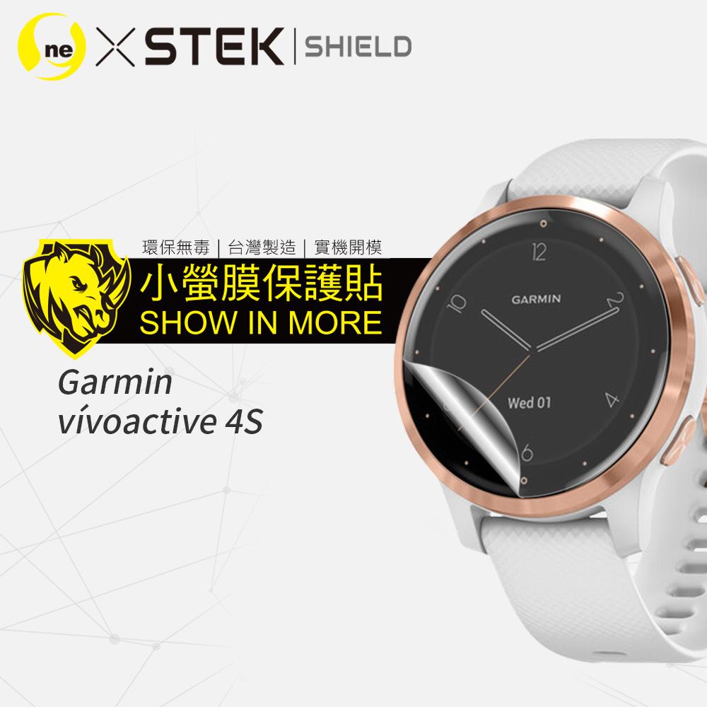 O-ONE旗艦店 小螢膜 Garmin vivoactive 4S 手錶保護膜 滿版全膠螢幕保護貼超跑包膜頂級原料犀牛皮 磨砂霧面 一組兩入
