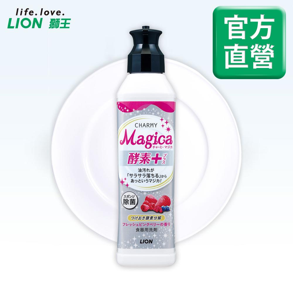 日本獅王Charmy Magica酵素濃縮洗潔精-莓果220mlX6