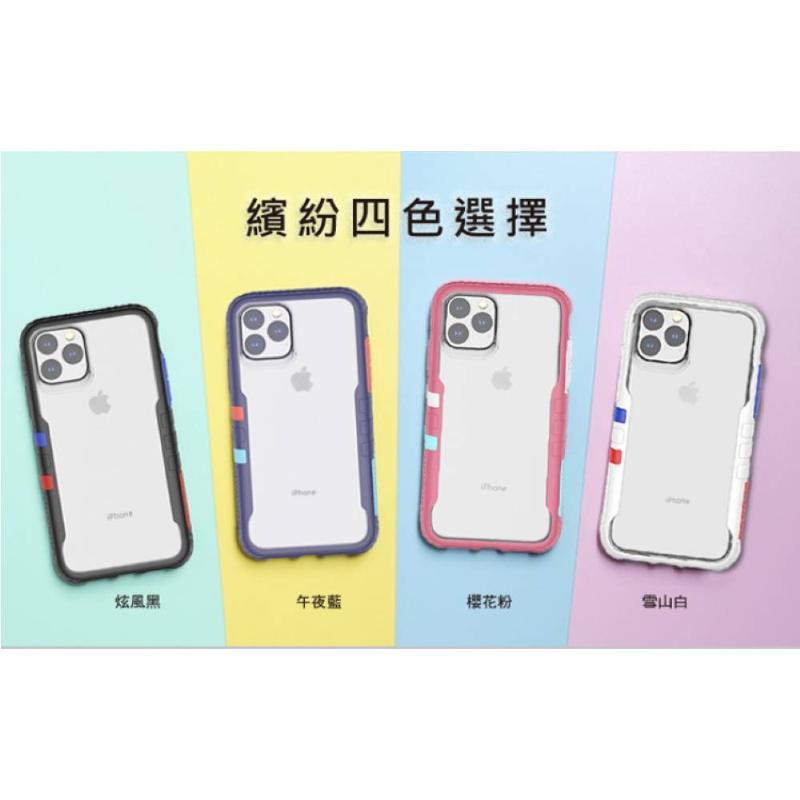 TGVi'S極勁2防摔手機殼 iPhone 11 Pro Max 6.5(2019) 櫻花粉