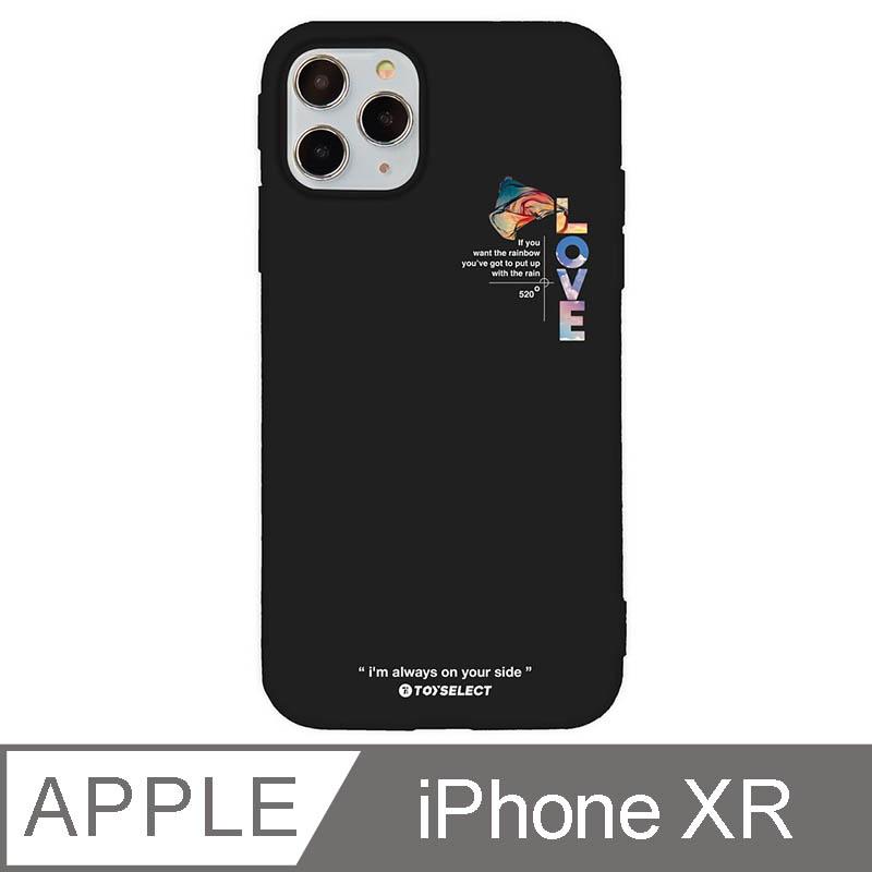 iPhone XR 6.1吋 愛最大紀念版彩虹設計iPhone手機殼 LOVE 彩虹旗 黑色