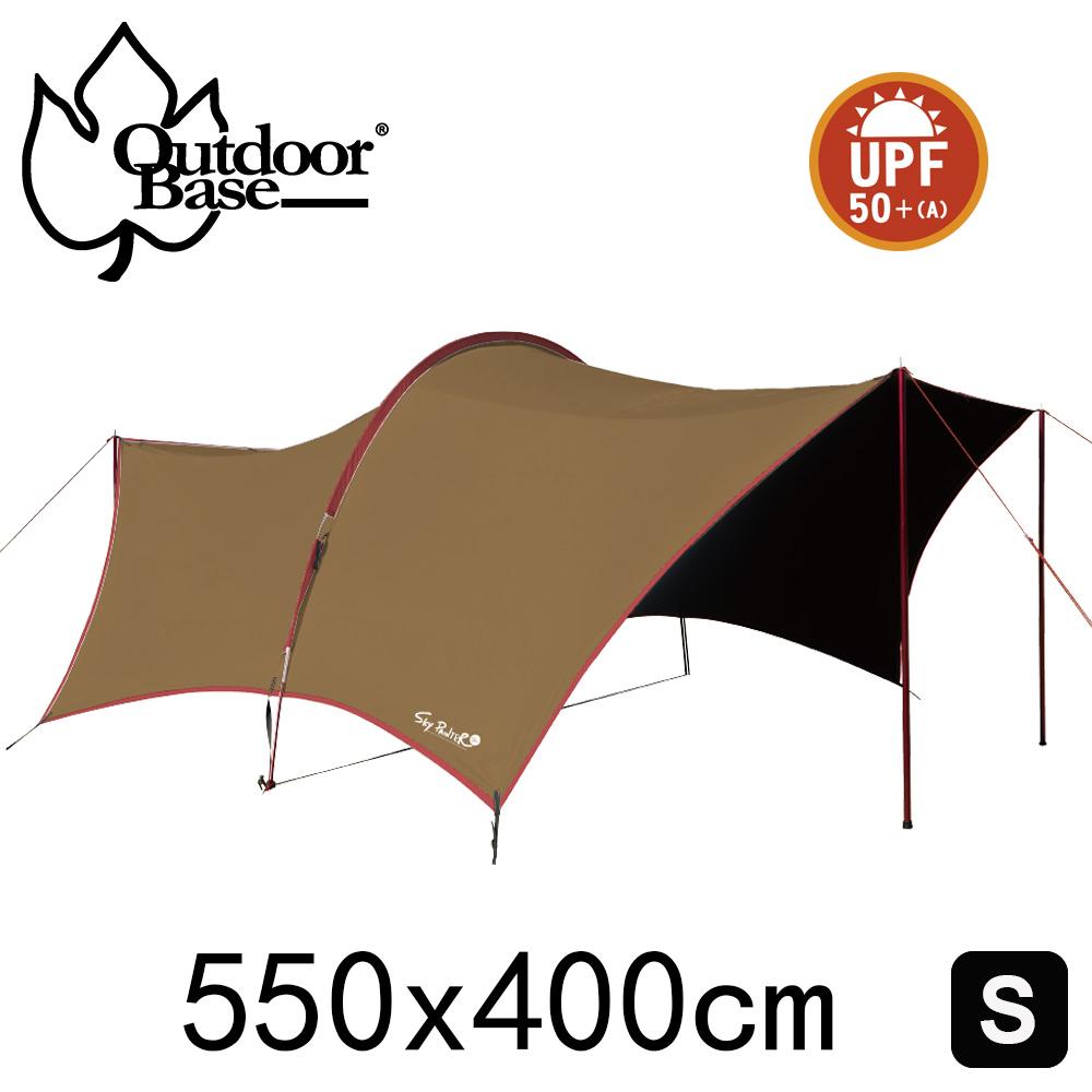 【Outdoorbase】小哈比移動旅程天幕布-(卡其黃)-23311 野餐 露營 戶外遊戲室