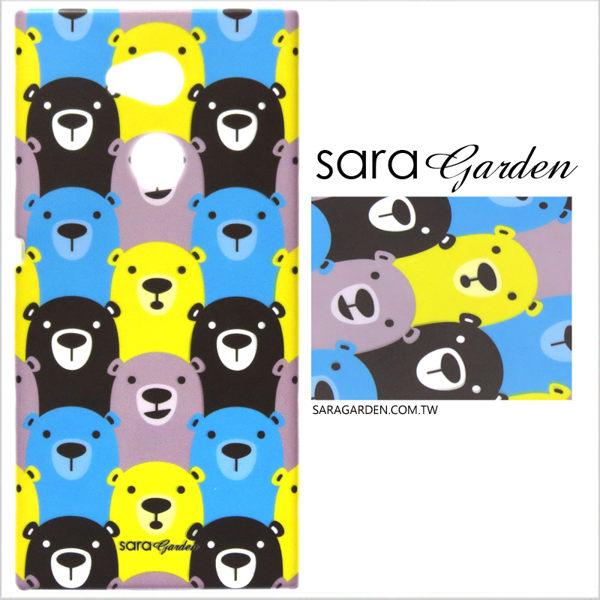 【Sara Garden】客製化 手機殼 SONY XA1 Ultra 保護殼 硬殼 小熊排排坐