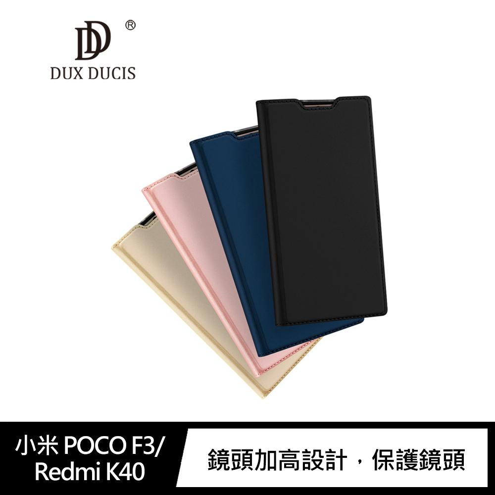 DUX DUCIS 小米 POCO F3/Redmi K40 SKIN Pro 皮套(玫瑰金)