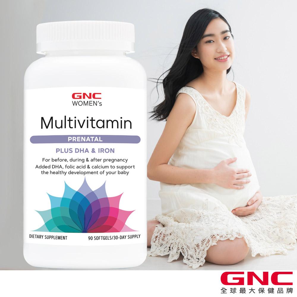 【GNC健安喜】婦寶樂-魚油DHA膠囊食品(孕婦綜合維他命/DHA加強版)