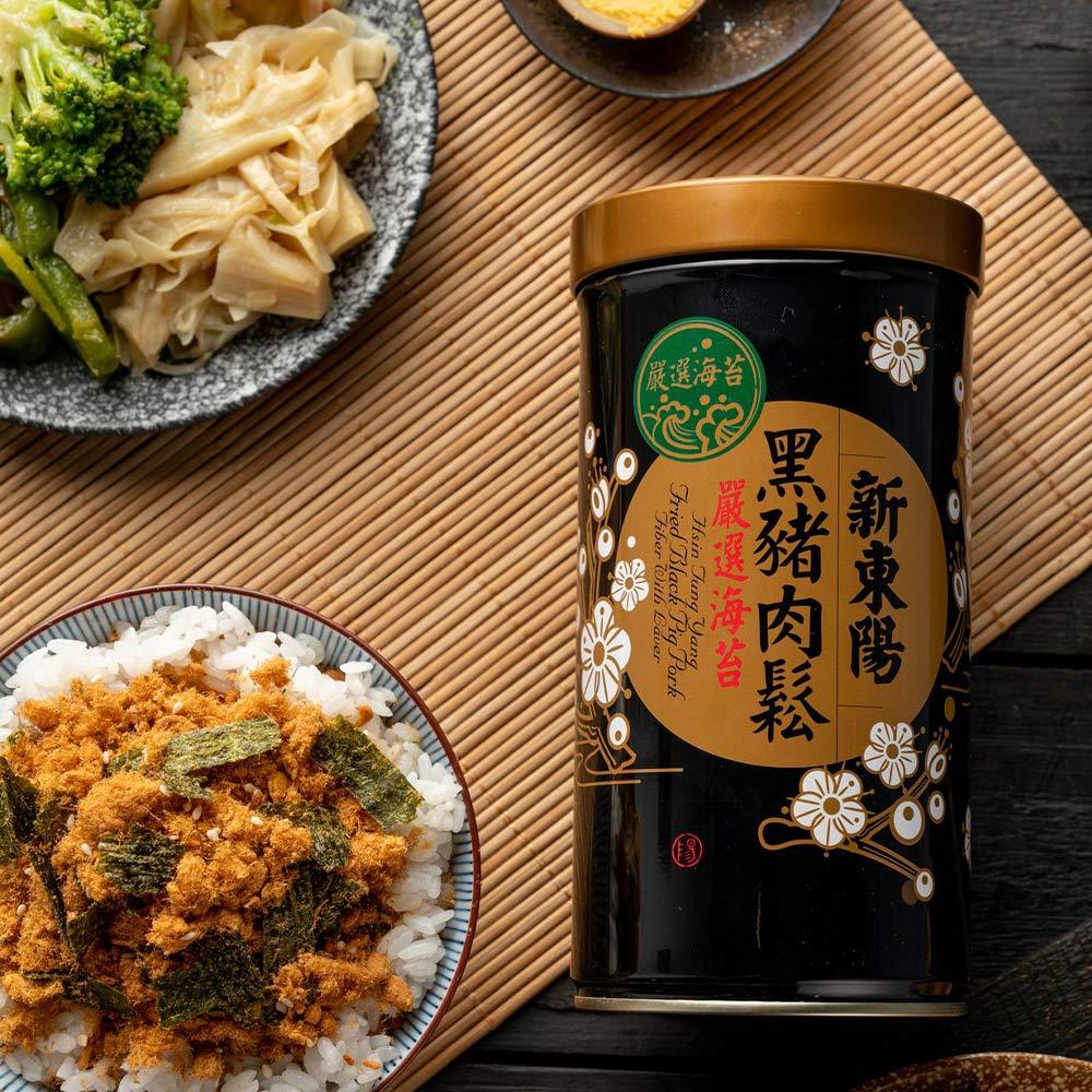 【新東陽】黑豬海苔肉鬆 (255g*2罐)