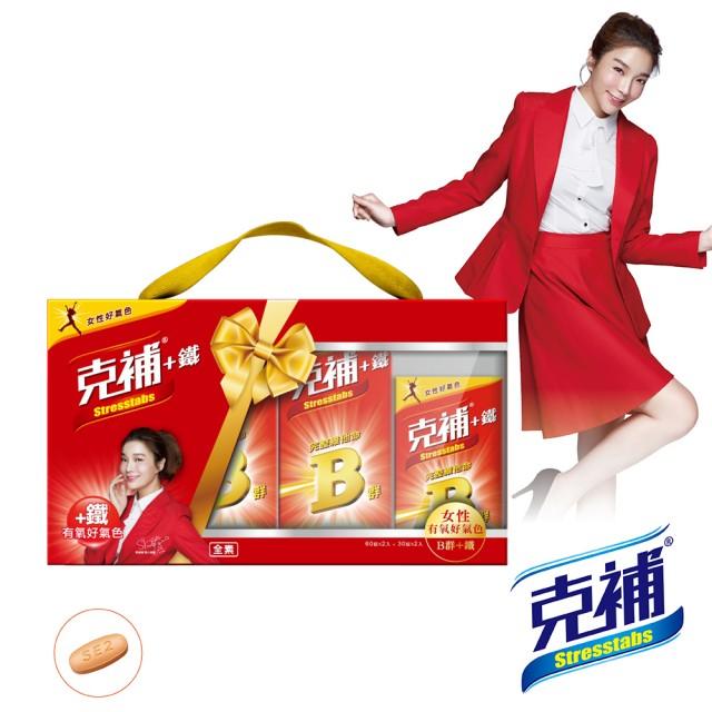 【克補鐵】完整維他命B群禮盒(180錠/盒)-女性適用