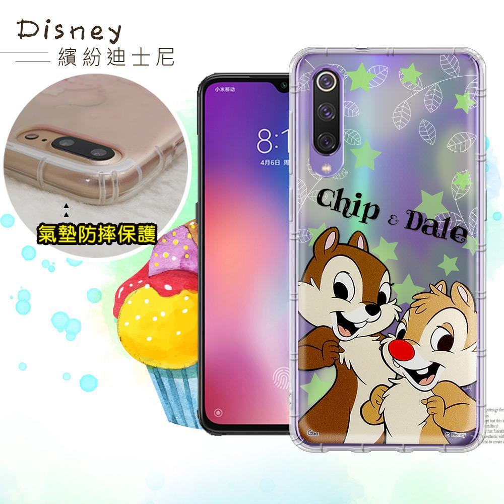 迪士尼授權正版 小米9 繽紛空壓安全手機殼(奇奇蒂蒂)