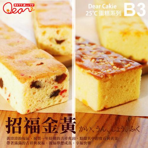 《品屋》甜點小舖-B3金黃蛋糕禮盒(2條入/盒,共2盒)