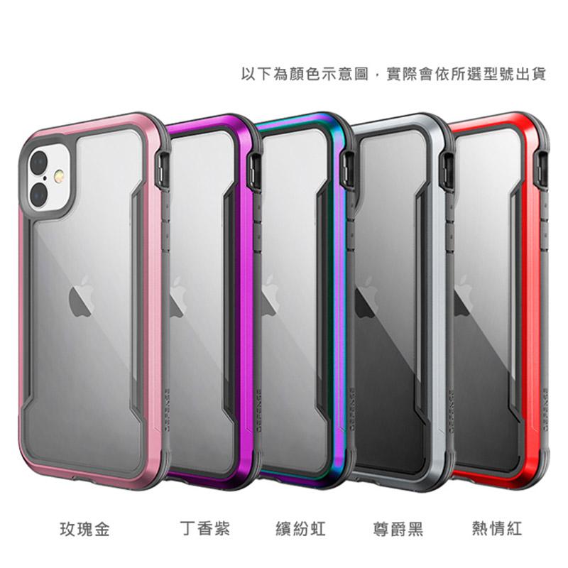 X-Doria 刀鋒極盾系列 iPhone 11 Pro 保護殼 (繽紛虹)