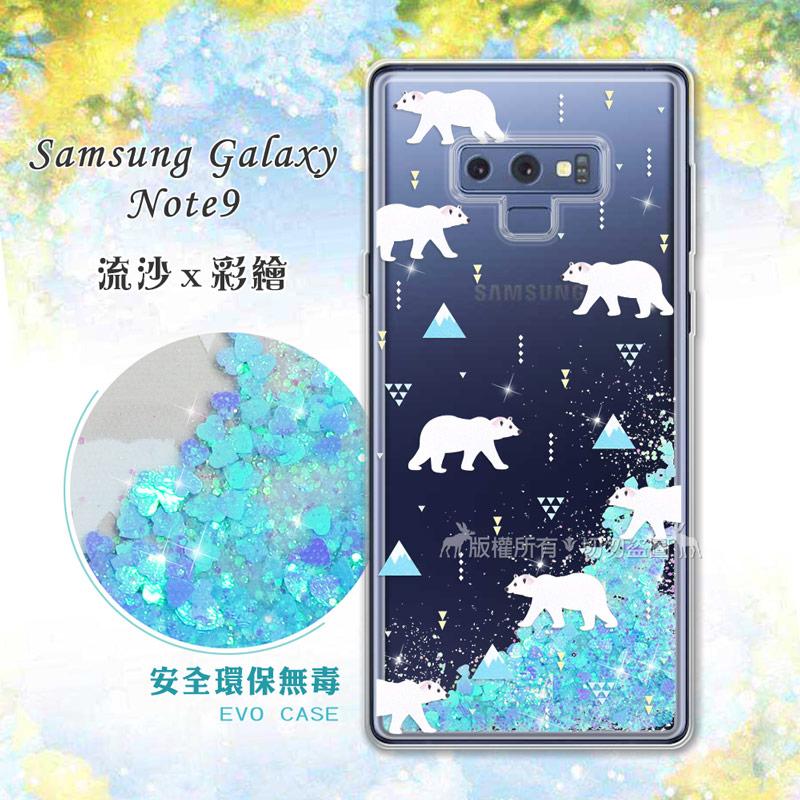 EVO Samsung Galaxy Note9 流沙彩繪保護手機殼(北極熊)