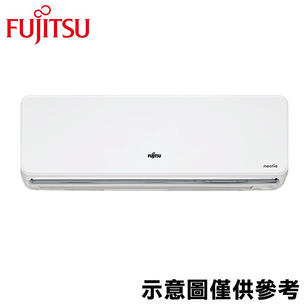★現買現折★【FUJITSU富士通】4-6坪R32變頻冷暖分離式AOCG/ASCG-036KZTA