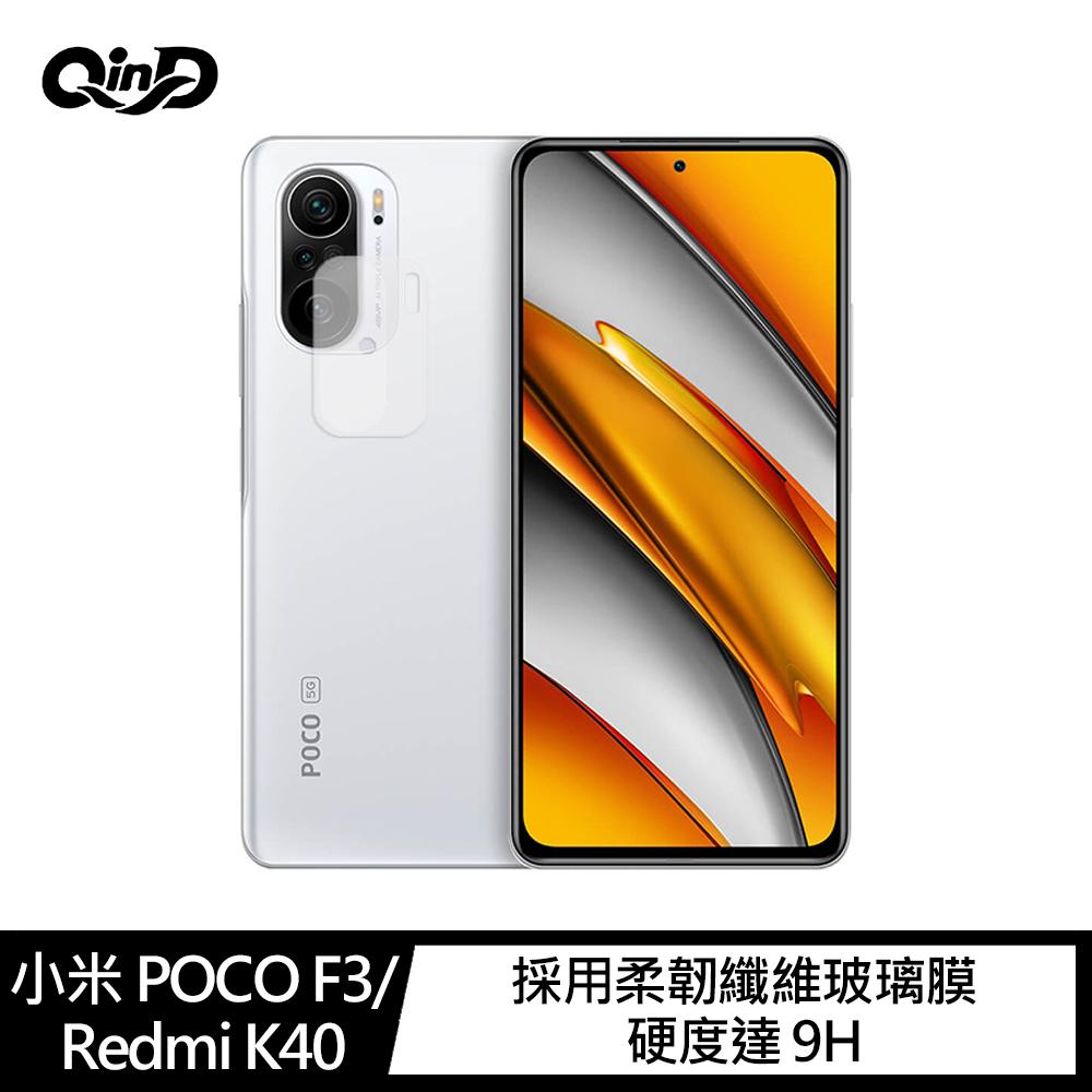 QinD 小米 POCO F3/Redmi K40 鏡頭玻璃貼(兩片裝)
